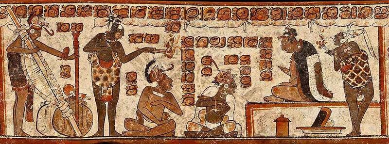 Maya ruler K'inich Lamaw Ek'